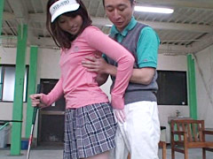 セクハラゴルフ指導♪
